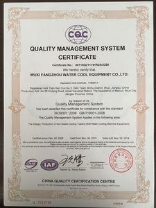 新版质量体系证书英文版